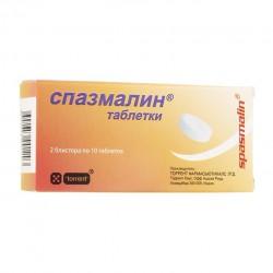 Спазмалин, табл. №20
