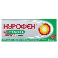 Нурофен Экспресс, капс. 200 мг №8