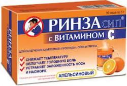 Ринзасип с витамином С, пор. д/р-ра д/приема внутрь 5 г №10 апельс.