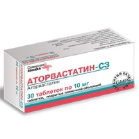 Аторвастатин-СЗ, табл. п/о пленочной 40 мг №30
