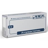 Аторвастатин-АЛСИ, табл. п/о пленочной 40 мг №30