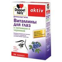 Доппельгерц актив Витамины для глаз, капс. №30 с лютеином и черникой