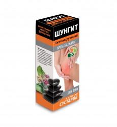 Крем-бальзам для тела, Шунгит в области суставов активирующий 75 мл